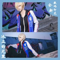 Wholesale yuri cosplay - Yuri Plisetsky cosplay costumes Japanese anime Yuri on Ice clothing Masquerade Mardi Gras Carnival costumes supply from stock