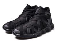 Wholesale mens hip hop shoes - 2017 New Hip hop Men Casual Shoes High quality Fashion Breathable shoes Men's Casual British Style zapatos hombre mens trainers