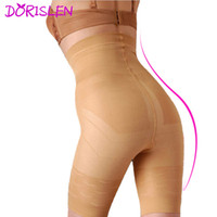 Wholesale Striped Panties - Women High Waist Shapewear Contorl Panties Tummy Slimming Short Pants Plus Size S ~ XXXL