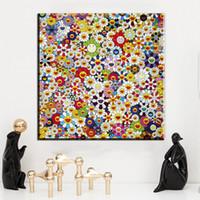 abstrakte blumen-ölgemälde großhandel-ZZ1496 Murakami Takashi Arbeiten Sun Flowers (Gruppe II) B Druck Ölgemälde auf Baumwollleinwand Malerei Abstract Wall Art Gemälde