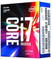 Compra Intel Cpu Cache-Originale per processore Intel Core i7 7700K 4.20GHz / 8MB Cache / Quad Core / Socket LGA 1151 / Quad Core / Desktop I7-7700K CPU