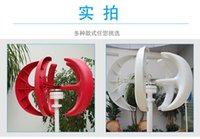 Wholesale Residential w v vertical axis wind turbine generator with nice looking