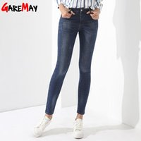 Jeans Donna Jeans Skinny Pantaloni Donna Jeans Femme Taille Haute Vaqueros Mujer Fashion Ladies Jean Denim Abbigliamento Donna GAREMAY