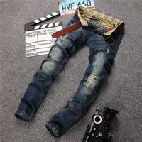 Wholesale Hot Slim Patch - HOT Fashion Spring Casual new light blue patch male ripped hole patches beggar jeans straight men's European trousers
