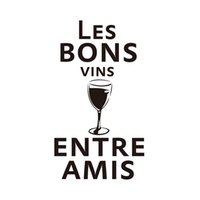 """Wholesale Wall Stickers French - French """"Les BONS VINS ENTRE AMIS """" Bar Pub Decor Home Art Wall Stickers FQ0007"""