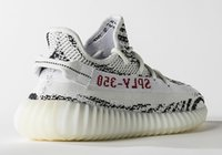 Wholesale Body Art Free Nude - Free shipping 2017 350 Boost V2 Zebra white Releases Running Shoes Sneakers Sply Boost 350V2 Kanye West 350 Boosts White Black Red