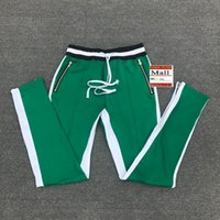 Wholesale Harem Pants Zippers - Green Colour Delivery Now Fear Of God Fifth Collection FOG Justin Bieber side zipper casual sweatpants men hiphop jogger pants dongguan