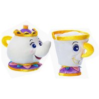 Wholesale Cups Video - Beauty Beast Teapot Cup Soft Toy Mrs Potts Stuffed Toys Plush Dolls For Kids Birthday Christmas Gifts