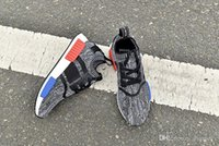 Wholesale R1 Race - 2017 Wholesale NMD R1 Primeknit PK Runner NMD x Footlocker NOMAD Womens Mens Sports Running Athletic Sneakers Shoes Size 36--46 With Box