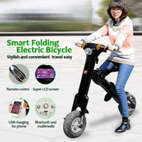 Wholesale Wholesale Electric Folding Bike - China made high quality cheap electric bike tricycle mini folding bike for adults