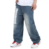 Wholesale High Waisted Capris Plus Size - Wholesale-new summer fashion casual mens large size Cotton brand hip hop high waisted blue jeans size 30-42