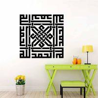 Wholesale sticker islamic calligraphy online - Islamic Muslim Arabic Bismillah Quran Calligraphy Wall Sticker PVC Waterproof Art Vinyl Decals Living Room Home Decoration