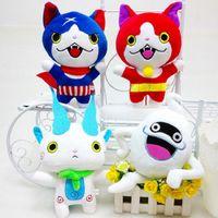 ingrosso orologio kai-Wholesale- 4pcs / Set 20CM Yo-Kai Kawaii Yokai Guarda Doll Figure Jibanyan Komasan e Whisper Youkai peluche farcito giocattolo per i bambini regalo