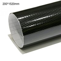 5D Carbon Fiber Vinyl Alta PVC flexível DIY Removable Car Wrap Sheet Roll Film Sticker Decal 3size 10cm / 20cm / 30cm x152cm