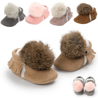 Wholesale 2017 Winter Warm toddler Baby Fringe Moccasins Fleece cute Ball Ornaments Baby Shoes First Walkers Baby Boots with fur