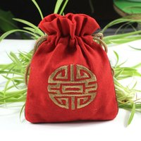 Double Side Embroidery Jewelry Bag Saco de estilo nacional chinês Bodhi Beads Bracelet Earring Necklace Pouch Ethnic Exotic Storage