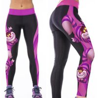 Women squirrel pants - Purple Formosan Striped Squirrel Yoga Jogging Running Fitness Pants Sexy Peach Squirrel Women Sport Trousers Gym Leggings New