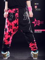 skull print harem pants Canada - New fashion Brand Harem Hip Hop Dance pants patchwork candy pentastar sweatpants Panelled Spliced skull punk pants