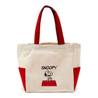 Wholesale Totes Folding Shopping Bag - Kawaii Snoopy Cartoon Canvas Shopping Bags Tote Sundry Bag 25*24*10CM Portable Storage Bags Christmas Gifts