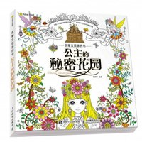 Boys 2 4 Years Multicolor Princess Secret Garden Coloring Book Children Adult Relieve Stress Kill