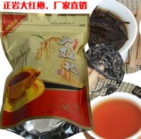 Wholesale Hong Sales - SALE 200g Dahong Pao Tea, big red robe, Zip Seal bag Package, Wuyi Oolong Tea dahongpao, shui xian Da Hong Pao with gift tea