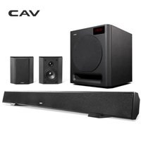 Vente en gros - CAV ALS-Set Home Theater 5.1 Système sans fil DTS SRS Virtual 5.1 Ture surround Sound Deep Bass Colonne Optical Fiber Transmission