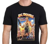 Summer Style Men's Trouble en Little China 80'S Vintage Movie O-Neck Short Sleeve Short T-Shirts