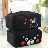 Cartoon Tissue Box Plush Animal Kumamon Toilet Paper Holder Cubierta de tejido facial Anime Kumamon Plush Tissue Holder Toy Kids Toy HANCHENTE