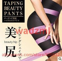 Wholesale Wholesale Shipping Tape China - Wholesale- taping beauty high waist shorts shapers slimming in beige black size M L China post air free shipping