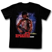 Wholesale Rambo Free - RAMBO UNKNOWN BLACK T-Shirt Fashion Men and Woman T Shirt Free Shipping Newest 2017 Men'S Fashion