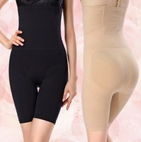 black cur - New product women s body shaping pants jumpsuits shapewear high waist postpartum abdominal cur lift the hipsl sexy corset B4635