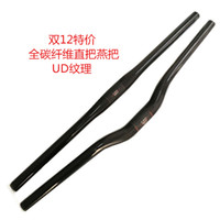 Wholesale Handlebar Cross - 17 new UD full carbon fiber mountain bike handle Straight to the cross MTB BIKE HANDLEBAR bicycle handle Only Flat handle 620MM