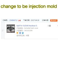 carenados de moldes de inyección al por mayor-Cambiar el número de pedido 254846713 para ser kit de carenado del molde de inyección