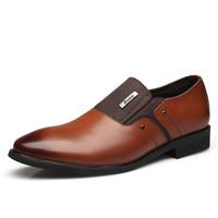 venda de calçados casuais de negócios venda por atacado-Hot Sales Men Shoes Moda Tendência de Couro Business Casual Dedo Apontado Conjunto de Pé Respirável Sapatos de Vestido Liso
