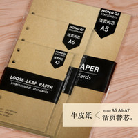 Wholesale Newest Standard Kraft paper Notebook Loose leaf Within Core Six Hole Hand The Books You Replace Core A5 A6 A7 Kraft Within Core