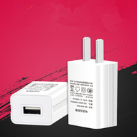 Wholesale Direct Factory Sale - Stand-up usb millet universal charger android smartphone head travel charger factory direct sales of environmental protection material
