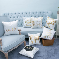 Non Toxic Fabric 45 *45cm Simple Fashion Home Decorative Throw Pillow Case Cover  Protector Bed