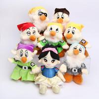 "Wholesale Wholesale Snow White Doll - 8 pcs set 8"" Wholesale The Snow White Princess and Seven Dwarfs Soft plush Doll Toys set"