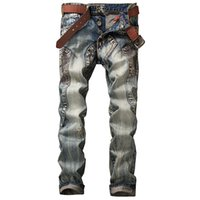 Wholesale Spliced Jeans - Wholesale-Men's vintage patchwork washed denim jeans Casual pocket spliced buttons fly slim straight pants Long trousers