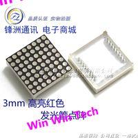 Wholesale 8x8 Led Dot Matrix - Wholesale- 100PCS 8*8 LED dot matrix 1088AS 3mm common cathode 8X8 bright red