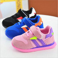 Wholesale Hot Pink Toddler Shoes - Hot sale 2017 spring mesh striped girls boys toddler kids shoes sports running sneaker rubber soft sole breathable hook loop blue black pink