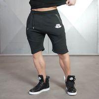Wholesale Man Fashion Pant Sport - Wholesale- men short pants cotton 2017 New Men's Short homme Sporting Shorts men bermuda Casual brand clothing Letter Elastic Wais