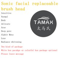 Wholesale Cleaning Man - Washing Face Cleaning System Replaceable Brush Head alphit men deep poor sensitive delicate radiance acne norma brush radiance alpha fit