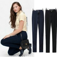 Wholesale Womens Jeans Drop Shipping - New Womens Vintage Brand Skinny High Waist Jeans XS-XL Lady Sexy Stretch Denim Pencil Pants Slim Easy Trousers Hot Drop Shipping