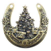 Wholesale Horseshoe Crafts - Exclusive design packing, ancient Russian horseshoes, sex wonderful Christmas trees home decoration,metal craft for lowest price