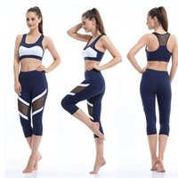 siete belleza al por mayor-Free Shipping La Nueva Hot Sale Sexy Beauty Back Yoga Sets Mujer Running Seven Points Pantalones Respirable Speed ​​Seco Fitness Trajes Wholesa