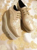 Stella Mccartney Nude Genuine Leather Beige Star Oxfords 7cm Talons Wedge Square Toe Lace Up