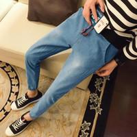 Wholesale Haren Jeans Boy - 2016 feet of autumn and winter nine Haren boys jeans pants legs slim pants cuff male dwarf scratch long pants