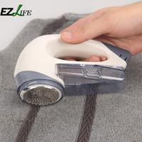 ropa de bolas afeitarse al por mayor-Recortadora de área seca de celdas Shave lana implementar ropa eléctrica para el hogar ir al modelo de pelota de comercio exterior ZH01387