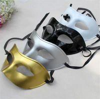Wholesale horror fancy dress - Men's Masquerade Mask Fancy Dress Venetian Masks Masquerade Masks Plastic Half Face Mask Optional Multi-color Party Masks I060